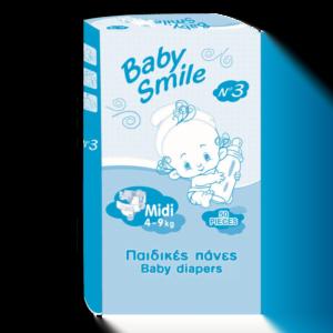 BabySmileNo3-800x800 (1)
