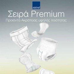 abena-premium-250x250