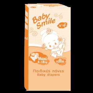 babysmileNo4-800x800 (1)