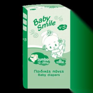 babysmileNo5-800x800 (1)