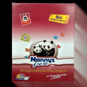 nannysskoni-800x800 (1) (1)