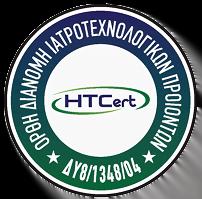 HTCert-logo-1348